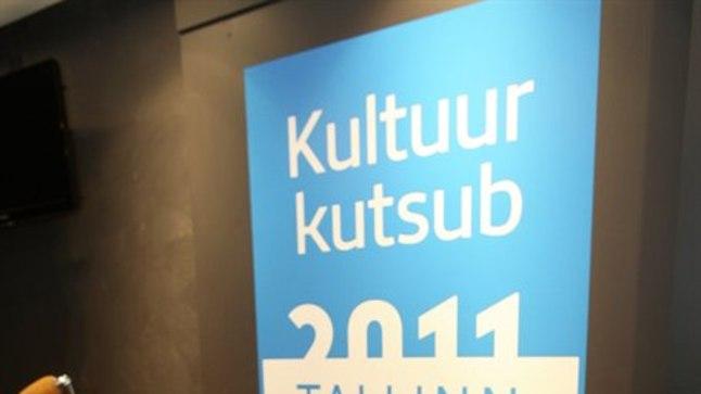 Tallinn 2011 kultuuripealinna keskus Rotermannis,kus tutvustati 2011 kultuuripealinna programmi.