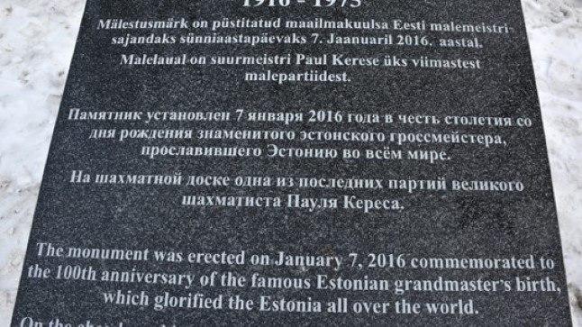 AVATI VIGASENA: Eesti- ja ingliskeelne tekst oli õigekirjavigadega.