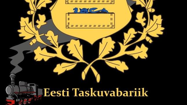 375b36e96b4 Kaitsepolitsei pidas kinni Eesti Raudtee kõrge ametniku, edastades taas  signaali, et valgust kartvatel tegudel ei tohi Eesti majandus- ja  poliitikamaastikul ...