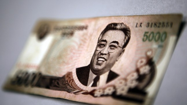Põhja-Korea rahatäht.