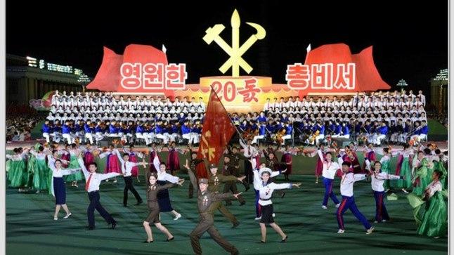 Праздник в Корее в честь Дня основания Трудовой партии