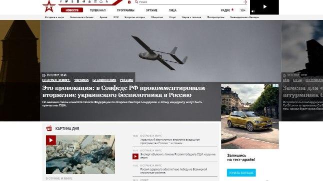 Venemaa kaitseministeerimile kuuluva telekanali Zvezda koduleht.