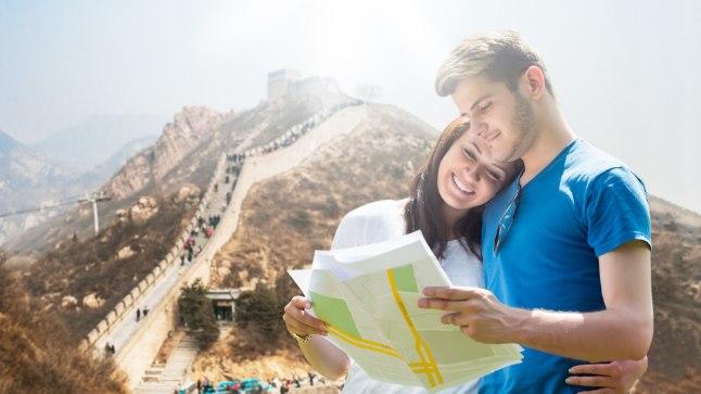 Hiina müür.