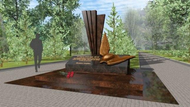 Mullusele lennuõnnetusele pühendatud mälestusmärk Rostovi lennujaama ees.