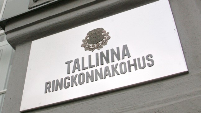 Tallinna Ringkonnakohus