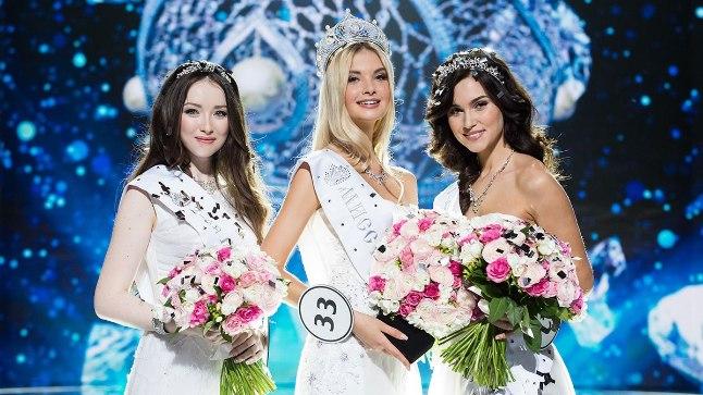 Победу одержала 21-летняя Полина Попова из Свердловской области. Титул первой вице-мисс завоевала Ксения Александрова из Москвы, второй вице-мисс стала Альбиона Ахтямова из Башкортостана.