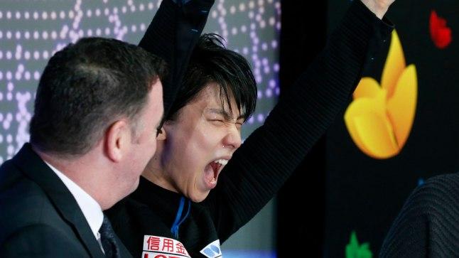 Yuzuru Hanyu reaktsioon pärast tulemuse teada saamist.