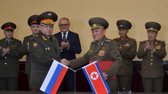 Подписание соглашения между Россией и КНДР о предотвращении опасной военной деятельности (2015 год)