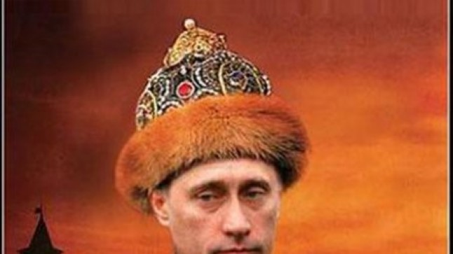 """В Интернете на запрос """"Путин - царь"""" выскакивает множество картинок, выбирай любую, то есть любого!"""