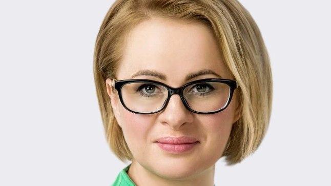 Мария Юферева