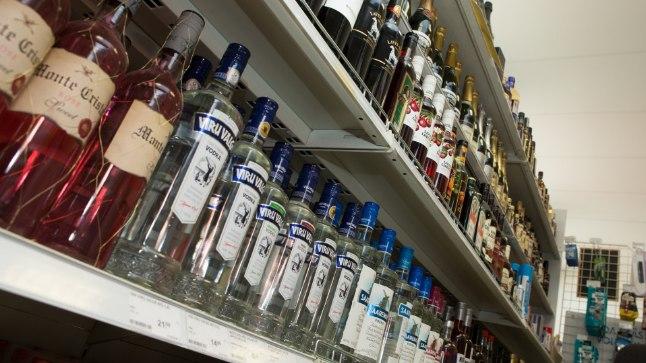 KÕIK ON ARVEL: Siin on näha vaid tühine osa riiklikust alkoholiregistrist leitavast kraamist.