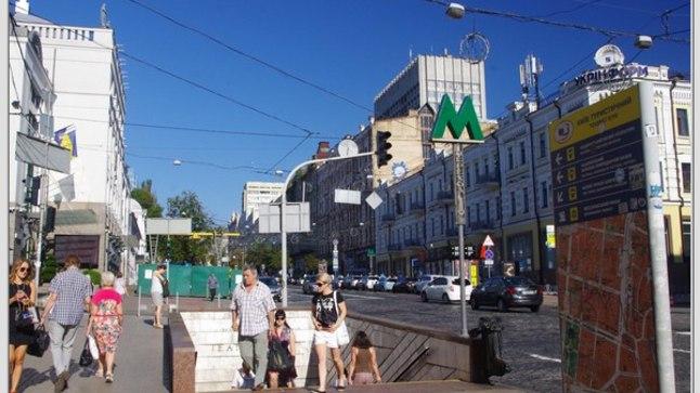 Станция метро театральная в Киеве
