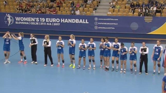 Venemaa U19 neiude võrkpallikoondis.