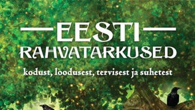 """Reet Hiiemäe """"Eesti rahvatarkused kodust, loodusest, tervisest ja suhetest"""", Paradiis, 2017, 191 lk."""