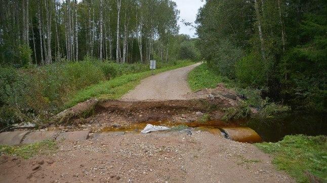 Kitsi-Paavle tee Viljandimaal 19. septembril 2017.