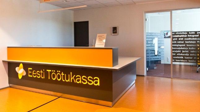Касса по безработице в Таллинне