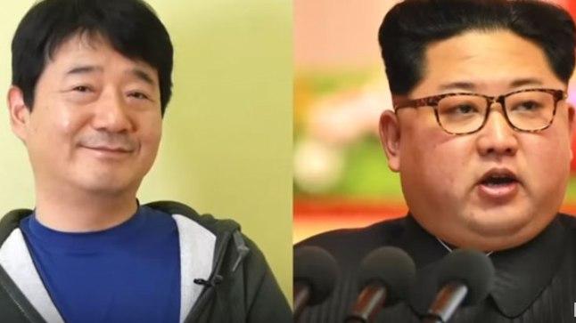 Kim Jong-un ja Kim Jong-un