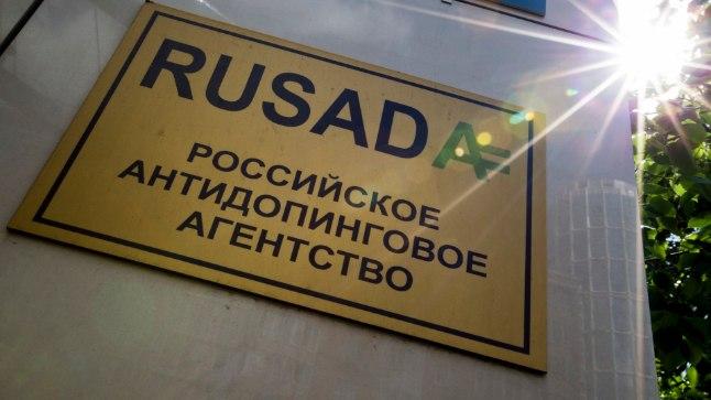 RUSADA peakorter Moskvas.