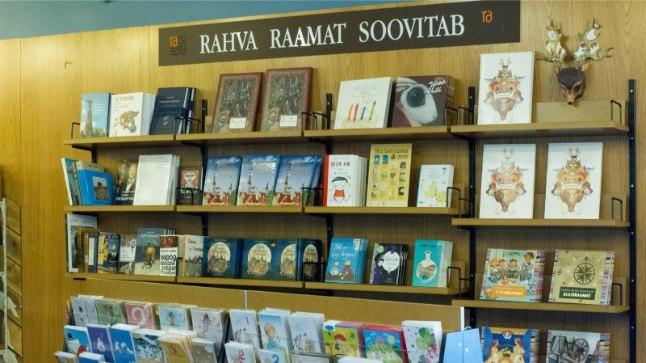 Raamatupood Rahva Raamat