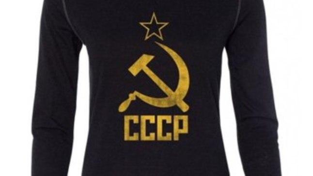 USSR kirjaga dressipluus