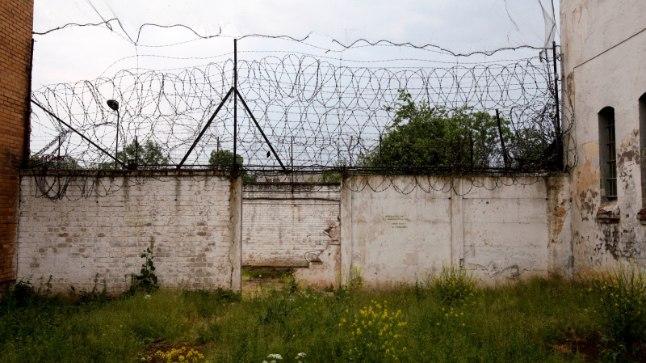Vangla. Pilt on illustratiivne