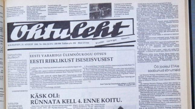 Õhtulehe esikülg 21. augustil 1991
