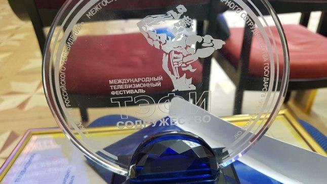 """Eesti esimest venekeelset telesarja """"Lasnagorsk"""" tunnustati rahvusvahelisel telefilmide festivalil"""