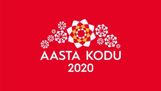 VIDEO | Aasta Kodu konkurss: vaata, kes võitis aialahenduse preemia! | Kodu