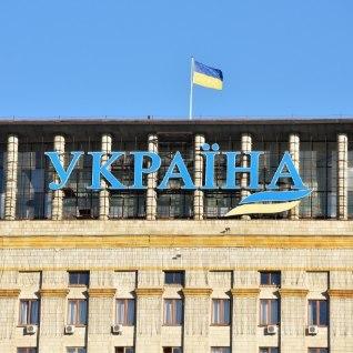 За четыре года в Россию переехало более 600 000 украинцев