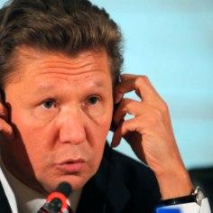 Venemaa lõpetas gaasitarned Ukrainasse