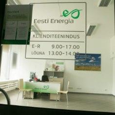 Eesti Energia paneb väikesed kontorid kinni. Mis saab edasi?