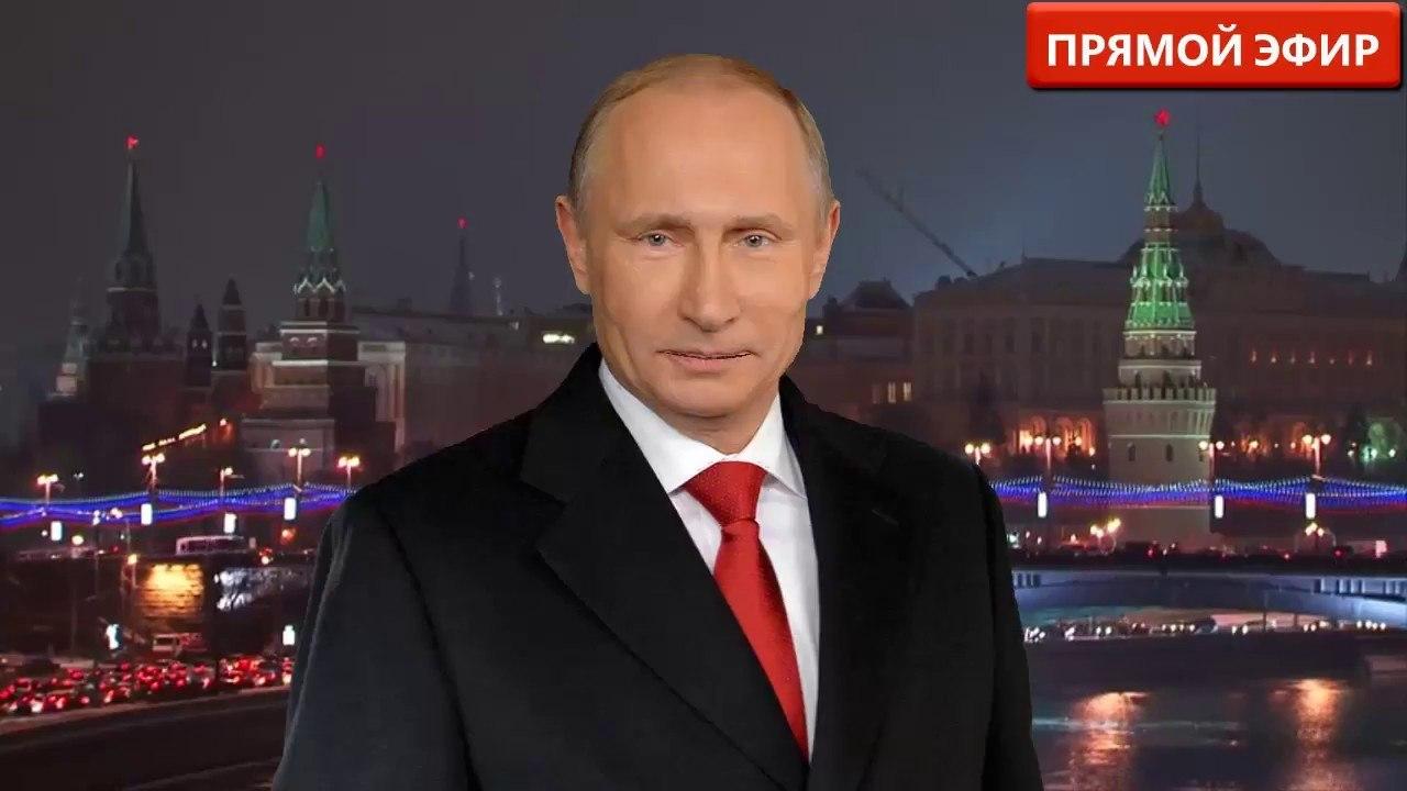 Экстренное обращение Владимира Путина ко всем гражданам ...