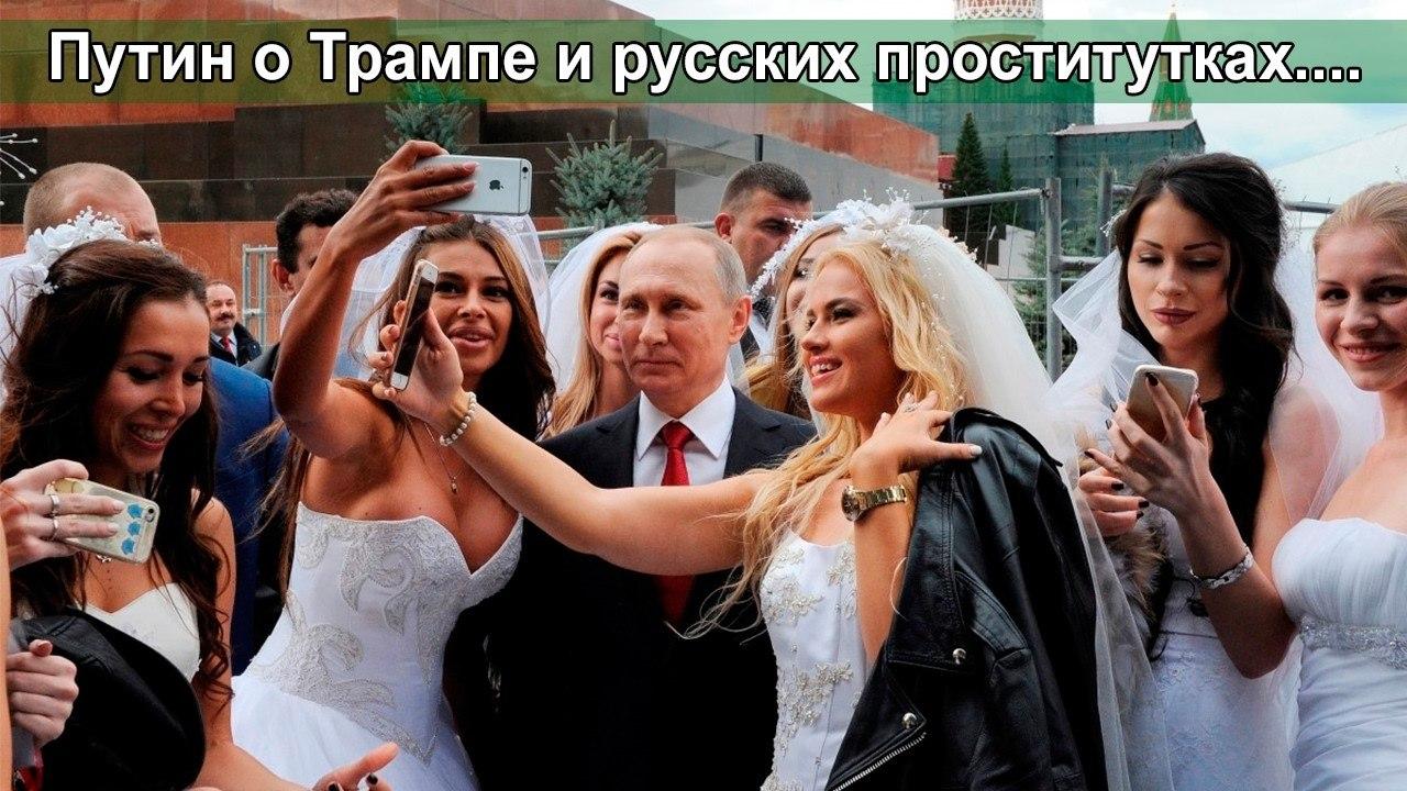 Путин женился второй раз 2016 фото семейной пары  DIWIS