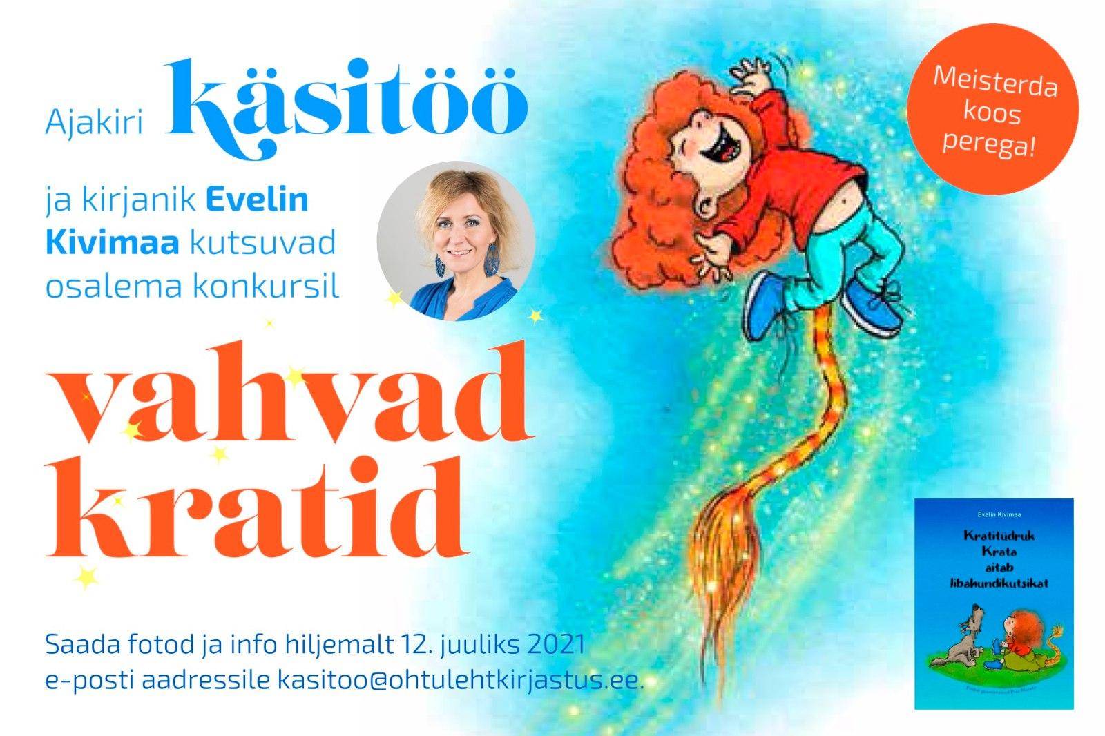 """gallery-image-Ajakiri Käsitöö ja kirjanik Evelin Kivimaa kutsuvad osalema konkursil """"Vahvad kratid"""""""