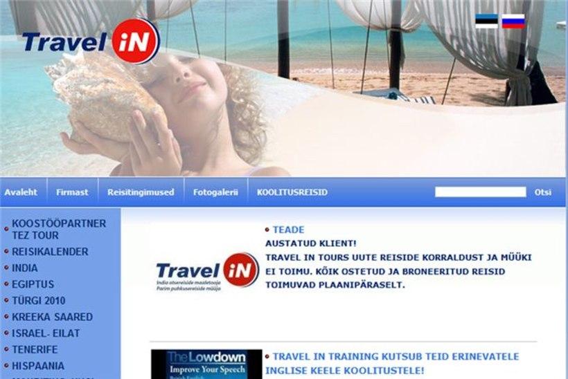 3a58a5b1174 Kas Travel In Toursi uus tulemine? | Õhtuleht