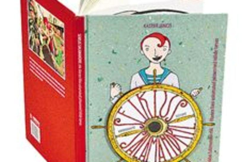 Eesti kauneimad raamatud 2010