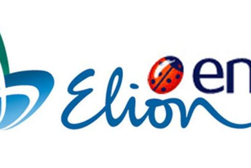 Hüvasti, lepatriinu ja sõnajalaõis! EMT ja Elion said uue lillaka logo