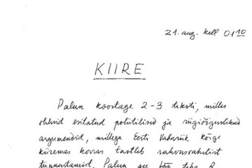 Ajalooline hetk: vaata, millise kirja saatis välisminister Lennart Meri Soomest 21. augustil 1991 – kaks tundi pärast Eesti taasiseseisvumist
