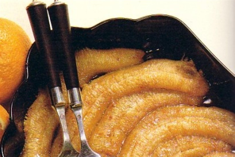 Küpsetatud banaanid