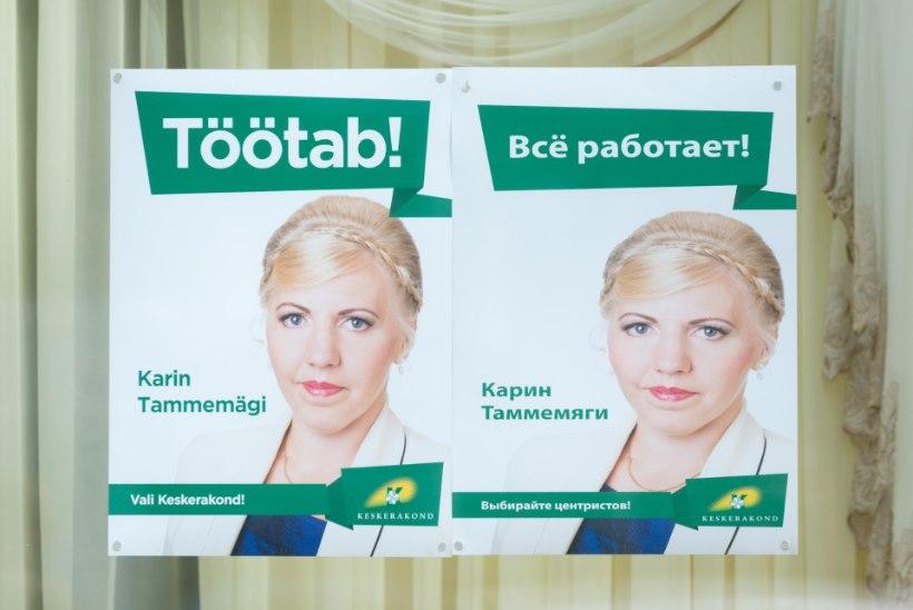 Linnaosavanem Karin Tammemägi jagas nädal enne valimisi rahva raha eest kinkekaarte