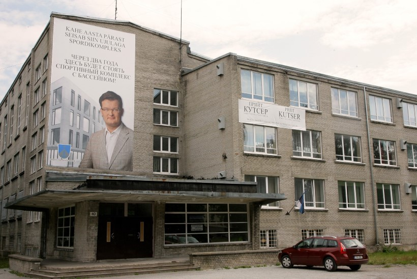 Komisjon prokuratuurile: linna raha kasutamine poliitreklaamiks on kuritegu