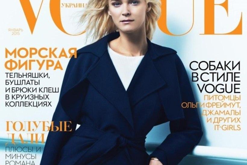 MIS JUHTUS CARMEN KASSIGA: vaata, kuidas Ukraina Vogue on muutnud Eesti iludust