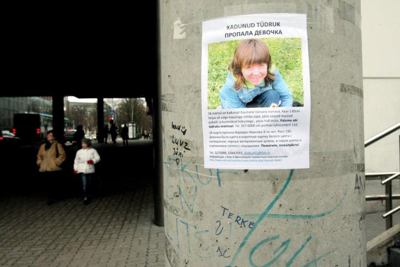 Kadunud tüdruk leiti terviserajalt surnuna – vägivallatunnusteta!