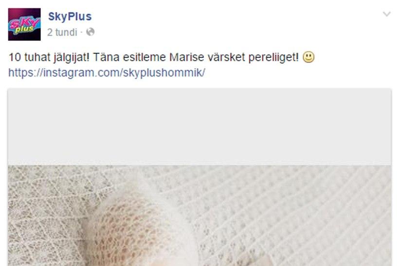 BEEBIPILT | Maris Järva tütretirts kogub juba kuulsust