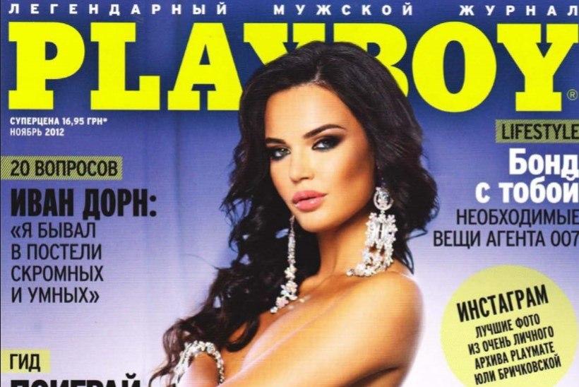Rallikaunitar Inessa Tuškanova ei karda unistuse nimel riideid seljast heita