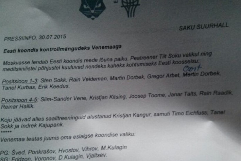 Kristjan Kangur ja Tanel Sokk Venemaa vastu ei mängi