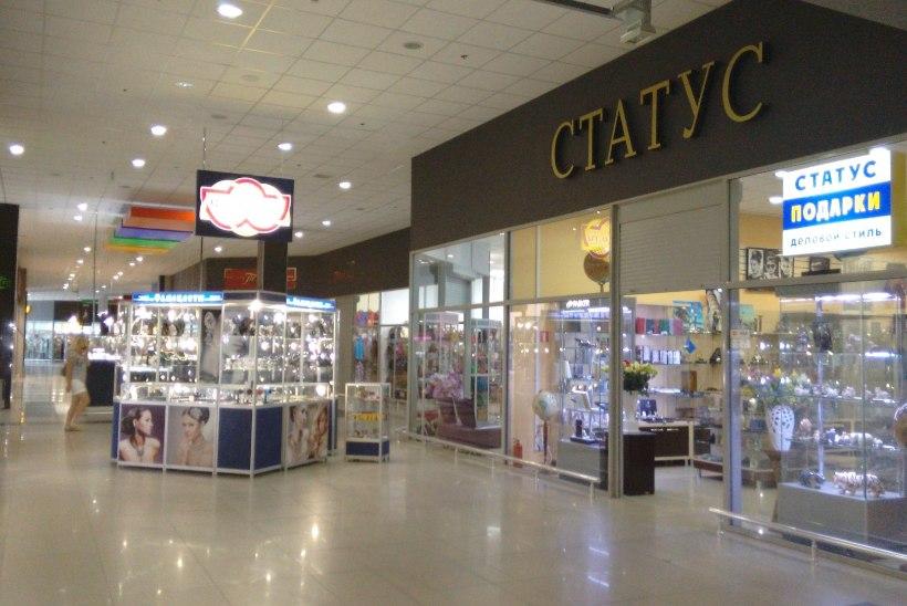 Severodonetsk – linn lootuste ja stepituulte meelevallas