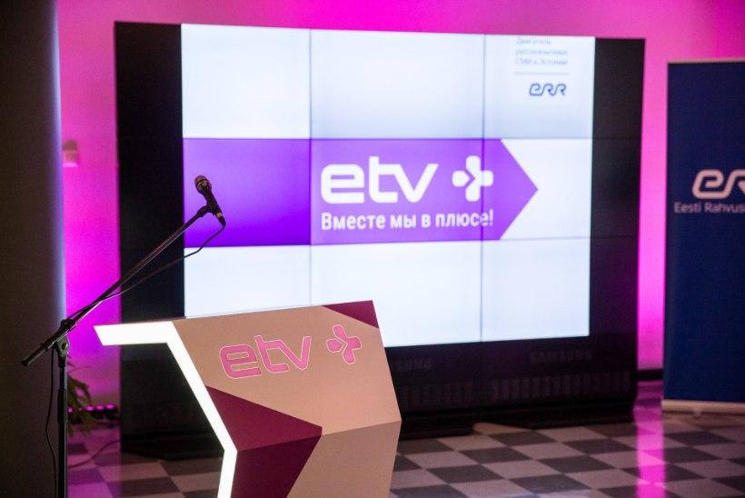 TÄHELEPANU! Esmaspäeval alustab venekeelne telekanal ETV+