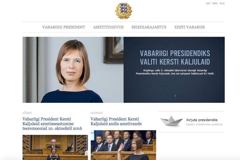PRESIDENDIVAHETUSE BLOGI JA GALERII | Kaljulaid: usun ja loodan, et viie aasta pärast on Eestis tänasest rohkem mõistmist ja vähem hukkamõistu