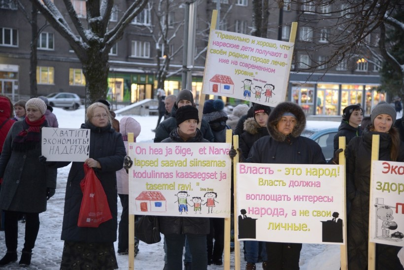 Narva haigla lasteosakond jääb alles
